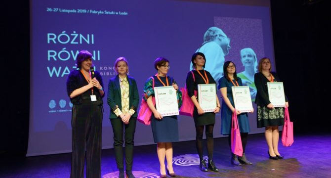 konkurs Olgi Rok dla bibliotekarek grafika
