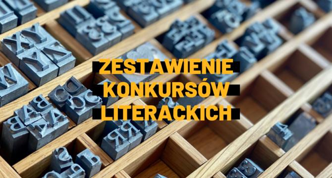 Grafika do artykułu Konkursy literackie na wiosnę 2021